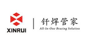浙江新锐焊接科技股份有限公司
